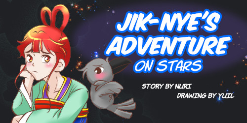 Jik-Nye's adventure on stars